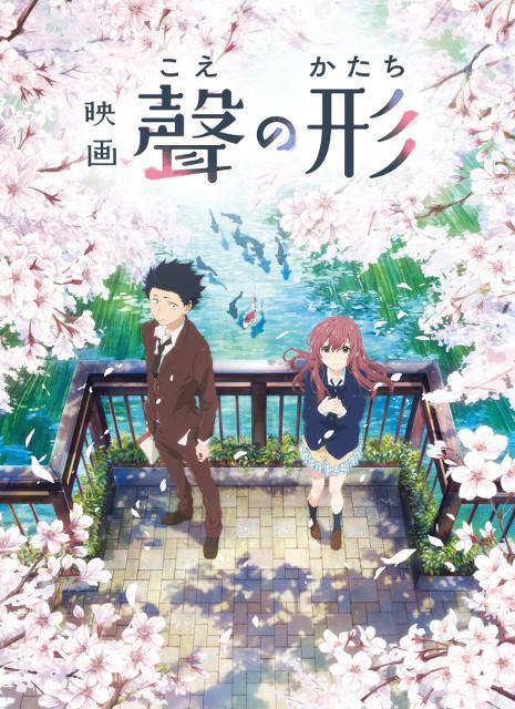 京アニ製作の劇場アニメ「聲の形」は9月17日公開!特報&第1弾ビジュアル完成