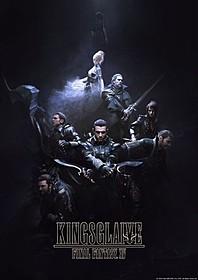 7月に劇場上映される「KINGSGLAIVE FINAL FANTASY XV」「KINGSGLAIVE FINAL FANTASY XV」