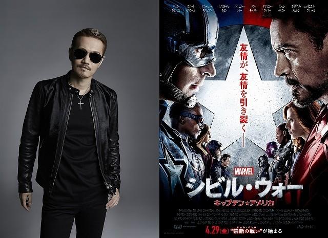 「EXILE」ATSUSHI、「キャプテン・アメリカ」最新作イメージソングを担当!