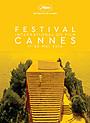 第69回カンヌ映画祭コンペ&ある視点部門ラインナップ発表