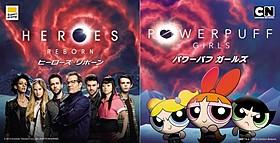 人気シリーズが夢のコラボ「O(オー)(2001)」