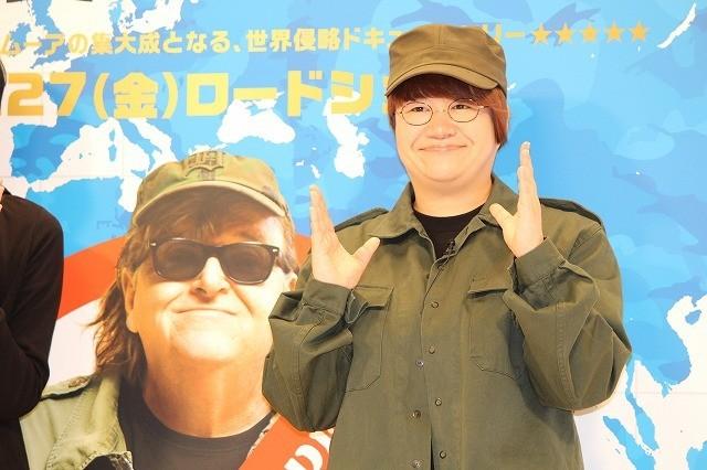 近藤春菜、マイケル・ムーア監督作の宣伝隊長に!コスプレ披露し「本人の公認ほしい」