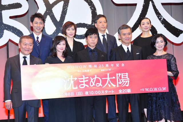 上川隆也、「大地の子」以来の山崎豊子作品に「演じがいある役に巡り合えた」