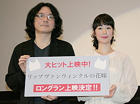 岩井俊二監督と黒木華「ワカラナイ」