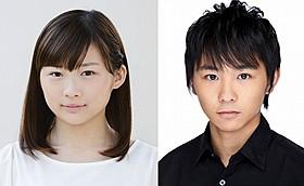 子役出身の2人が初共演!「獣道」