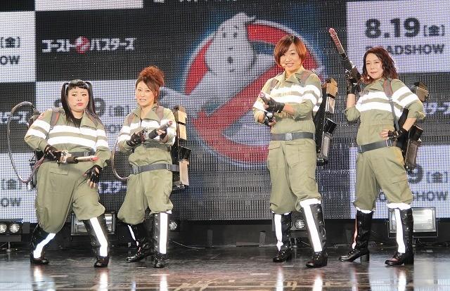 友近ら吉本の女芸人が「ゴーストバスターズ」日本語吹き替え版主題歌を初披露!