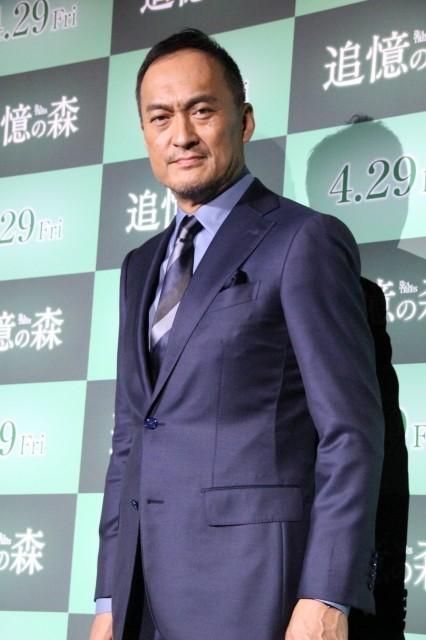 渡辺謙「追憶の森」で初共演のマシュー・マコノヒーは「自分と似ているタイプの俳優」