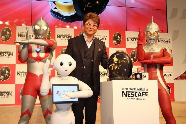 哀川翔とロボット「Pepper」がウルトラマンクイズで対決!