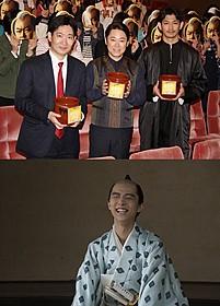羽生結弦選手を絶賛した (左から)磯田道史氏、阿部サダヲ、瑛太「殿、利息でござる!」