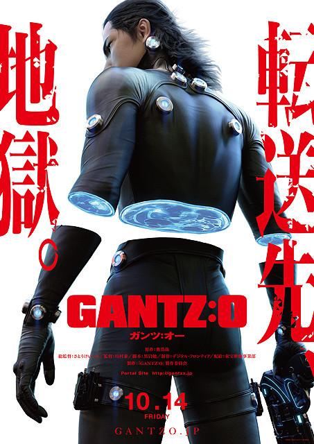 「GANTZ」大阪編をフル3DCGでアニメ映画化 「GANTZ:O」10月14日公開決定
