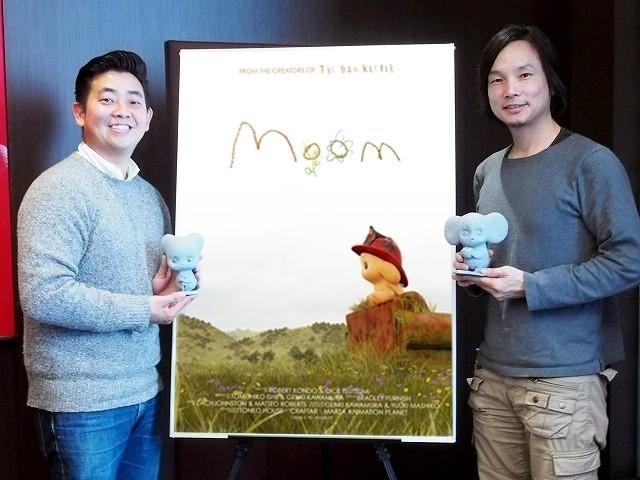 「ダム・キーパー」に続く新作「ムーム」を手がけた ロバート・コンドウ(左)と堤大介(右)