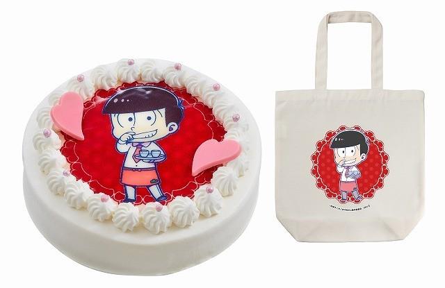 おそ松さんがケーキになった!アニメイトカフェでキャラクターケーキの通信販売開始