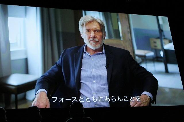 渋谷にスター・ウォーズファンが結集!「フォースの覚醒」MovieNEX発売イベント - 画像16