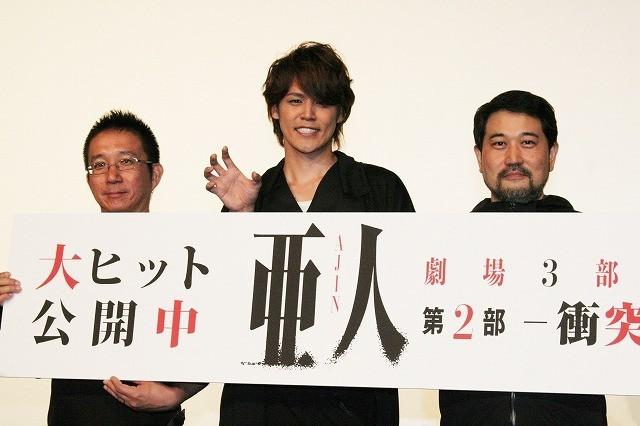テレビアニメ「亜人」第2クールは10月放送開始!宮野真守、ファンと一緒に大喜び