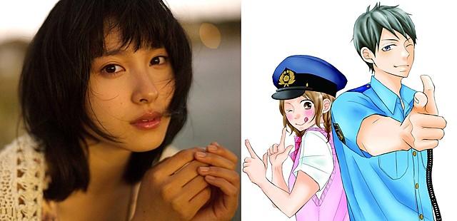 亀梨和也、警察官役で恋愛映画初主演!「PとJK」で土屋太鳳と初タッグ