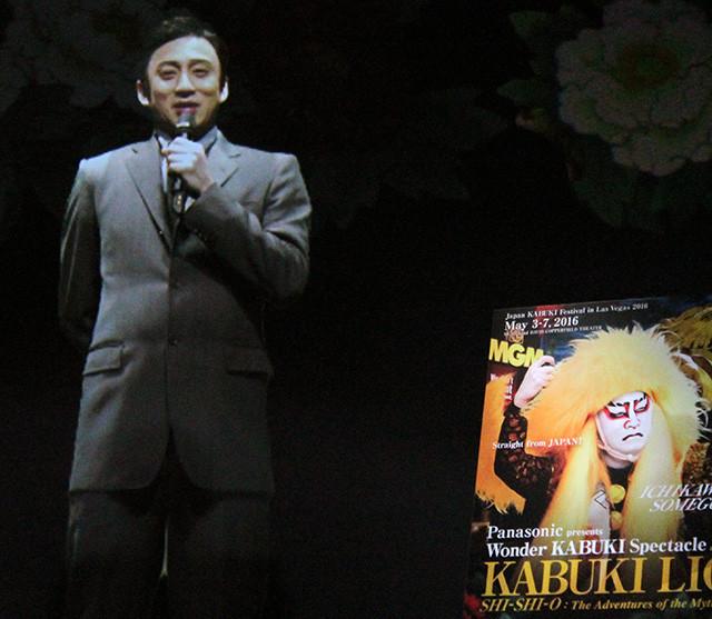 市川染五郎、歌舞伎の遠隔高臨場上映に手応え「ひとつのジャンルになる可能性感じる」