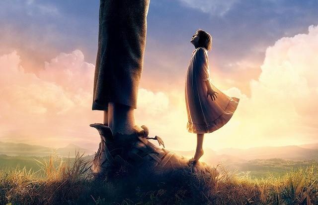 スピルバーグが描く少女とやさしい巨人のファンタジー「BFG」、9月に日本上陸