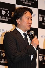波多野貴文監督「ハゲタカ」