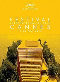 第69回カンヌ映画祭は5月11日開催