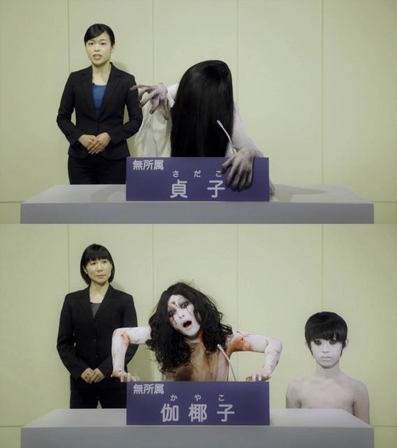 """「リング」貞子vs「呪怨」伽椰子はどっちが最恐?""""総選恐""""に向け政見放送映像公開"""