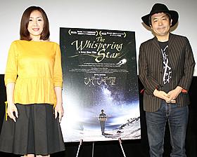初日挨拶に立った園子温監督と神楽坂恵「ひそひそ星」