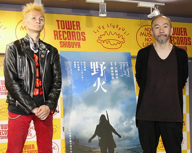 塚本晋也監督、「野火」待望のDVD化に感無量「見ていただくことが必要な映画」