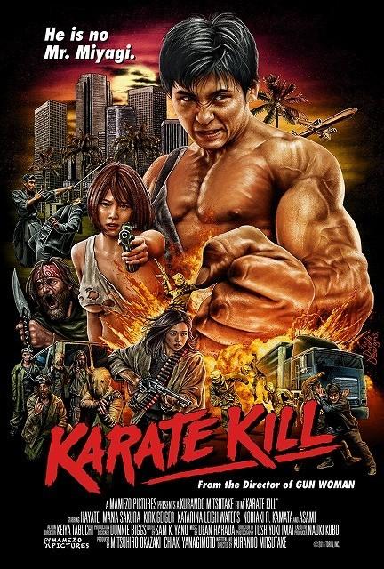 ほぼ全編アメリカ撮影の日本映画「KARATE KILL」キービジュアル入手