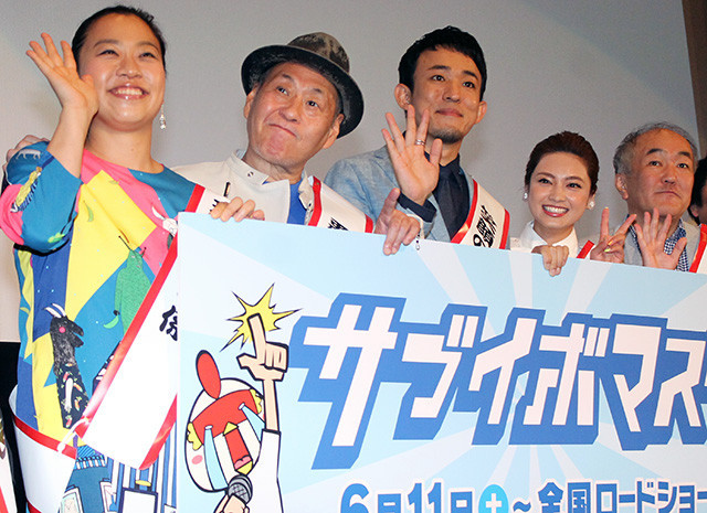 ファンキー加藤、泉谷しげるの暴走に困惑も初主演「サブイボマスク」に「100%出し切った」