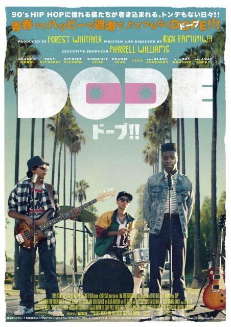 ファレル・ウィリアムス製作総指揮&曲提供のコメディ映画「DOPE」7月30日公開