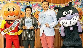 ゲスト声優を務めた「中川家」「それいけ!アンパンマン おもちゃの星のナンダとルンダ」