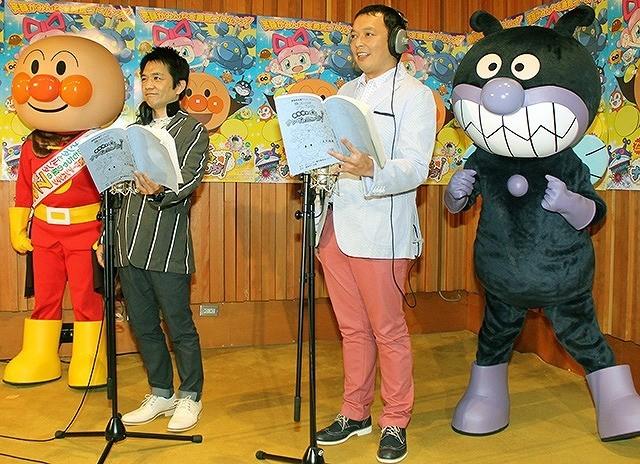 中川家、「アンパンマン」出演シーンに兄弟格差 出番少ない剛に礼二「ウソちゃうか」