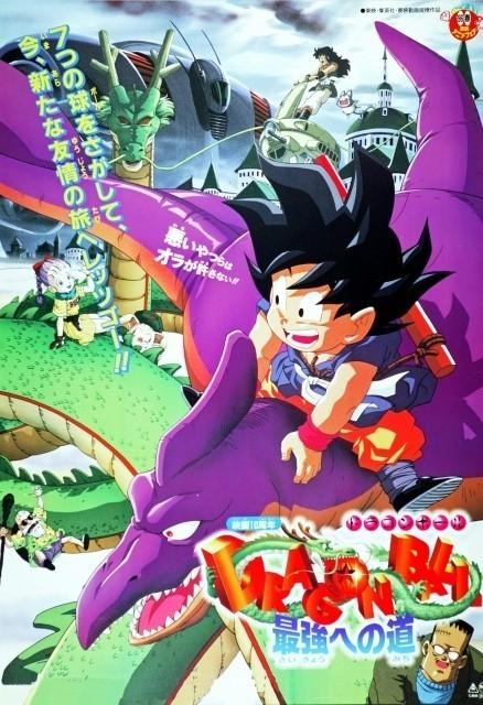 東映アニメ、YouTubeで「ドラゴンボール」「スラムダンク」ほか名作アニメを無料配信