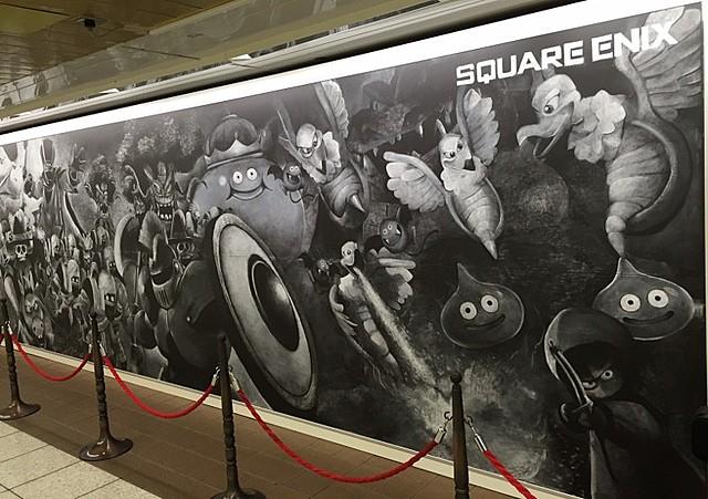 ドラクエ30周年&新作発売記念 新宿駅に14メートルの巨大黒板アート
