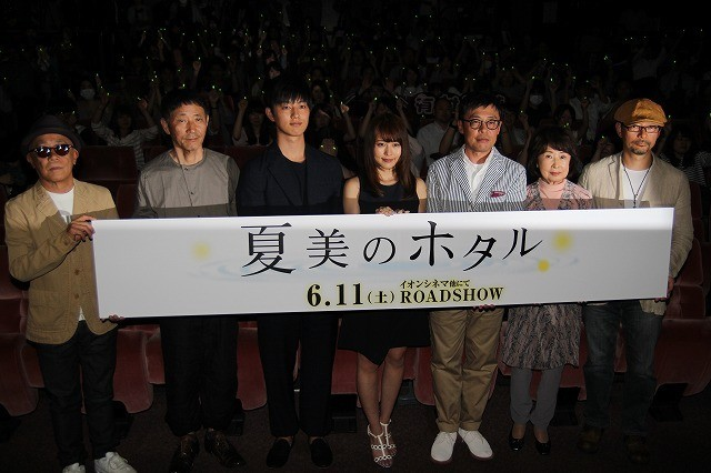 「夏美のホタル」原作者が主演・有村架純に太鼓判「いい映画になった」