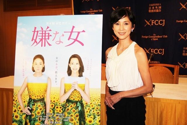 黒木瞳、映画監督初挑戦に「後悔は全くなかった」