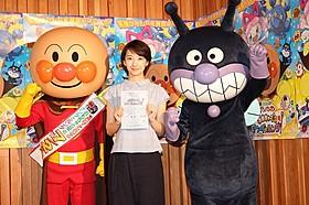 波瑠が「アンパンマン」でアニメ声優初挑戦「それいけ!アンパンマン おもちゃの星のナンダとルンダ」