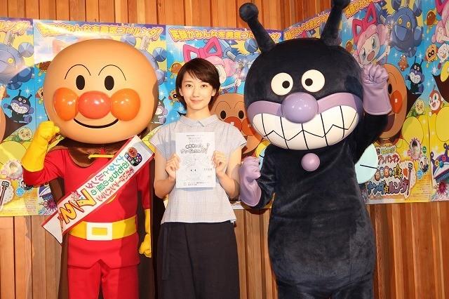 波瑠が「アンパンマン」でアニメ声優初挑戦