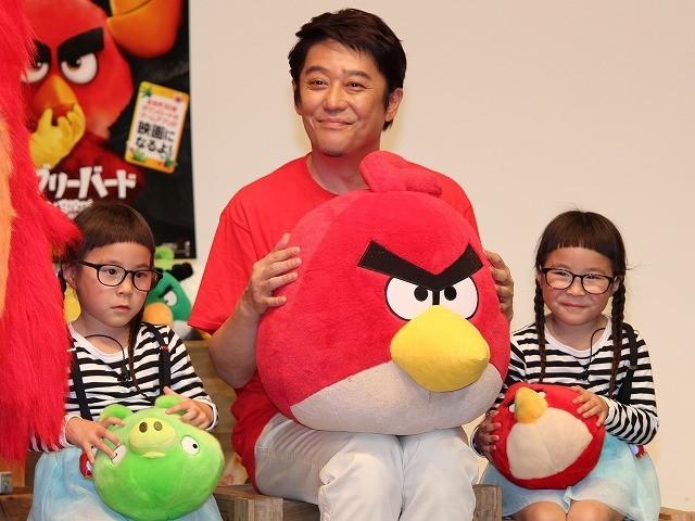 坂上忍、4歳児と触れ合い父親願望発露?「子どもっていいな」
