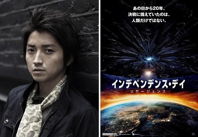 藤原竜也、「インデペンデンス・デイ」新章で洋画実写吹き替えに初挑戦!