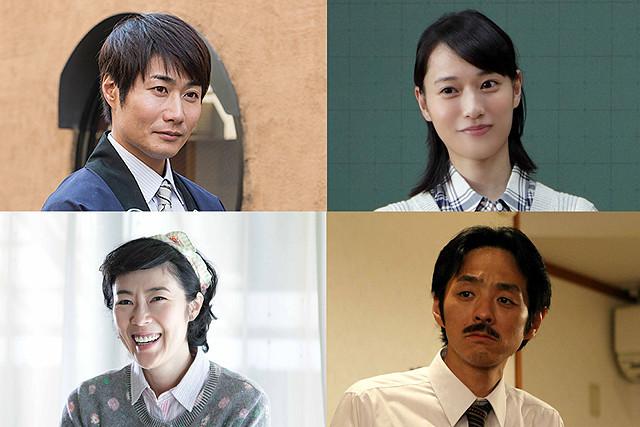 松田龍平主演作「ぼくのおじさん」 小学校の先生を演じた戸田恵梨香ら共演陣の写真公開