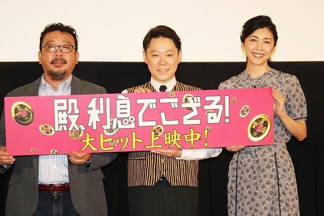 阿部サダヲ、主演作のタイトル間違われ「もっと宣伝した方がいいのかな」