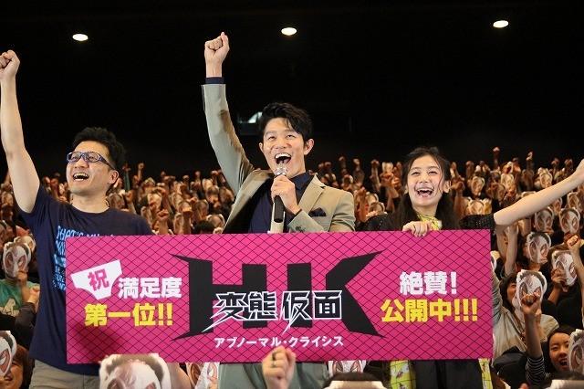 鈴木亮平、映画祭出品&海外配給決定に歓喜「変態の輪が広がってる」