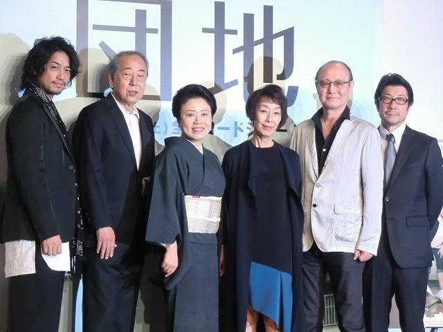 「団地」藤山直美、斎藤工をカタカナ読み「エって誰?」