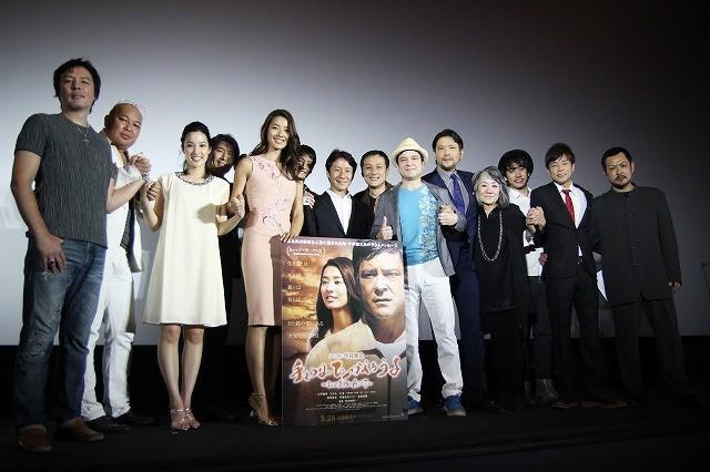"""今井雅之さん一周忌に""""遺作""""公開、川平慈英「まーちゃん、できたよ映画!」"""