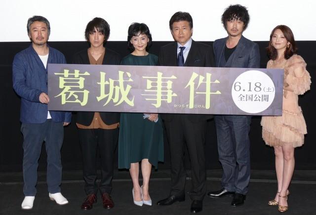 「葛城事件」三浦友和、赤堀監督に撮影終了後にメール「10年に1度の映画に出合えた」