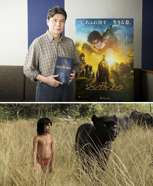 松本幸四郎、「ジャングル・ブック」で娘・松たか子に続きディズニー声優に!