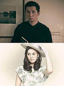 本木雅弘主演「永い言い訳」の挿入歌を手嶌葵が担当「永い言い訳」