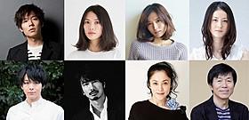 臼田あさ美、松本若菜、眞島秀和、濱田マリ、平田満も出演「愚行録」