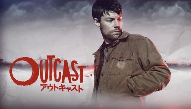「ウォーキング・デッド」原作者が新たに仕掛ける衝撃作、日本最速放送