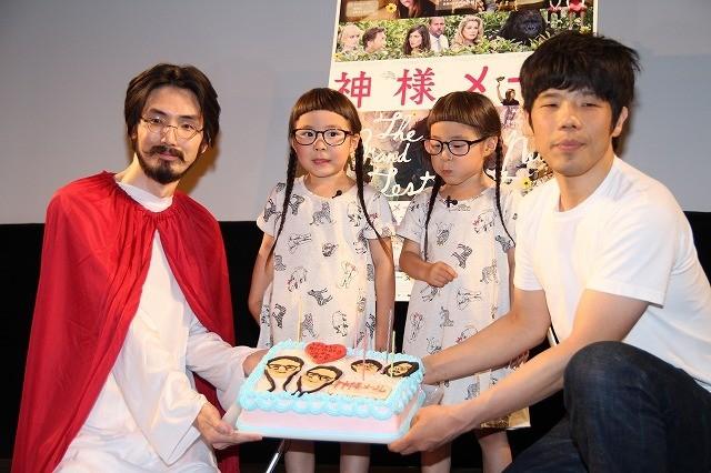 「馬鹿よ貴方は」平井が5歳の双子姉妹と新ネタを開発「今度のM-1でやろうかな」